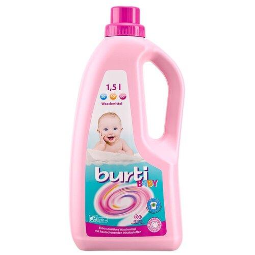 Жидкость для стирки Burti Baby