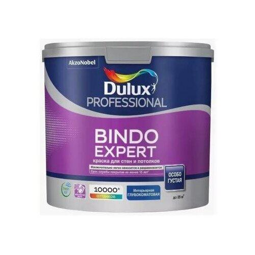 Краска Dulux Bindo Expert матовая грунт bindo base dulux водно дисперсионный 10 л