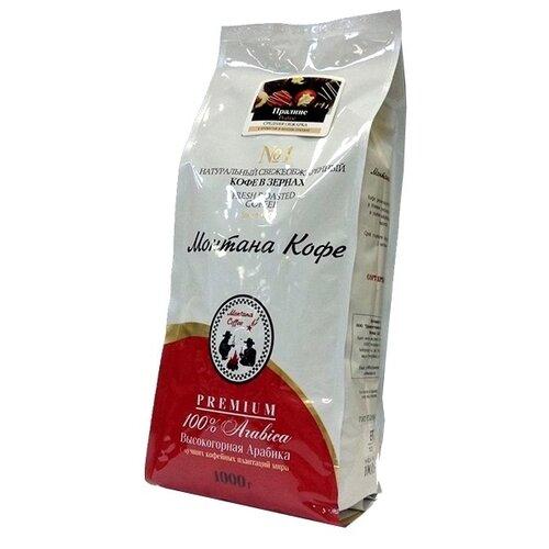 Кофе в зернах Монтана Пралине