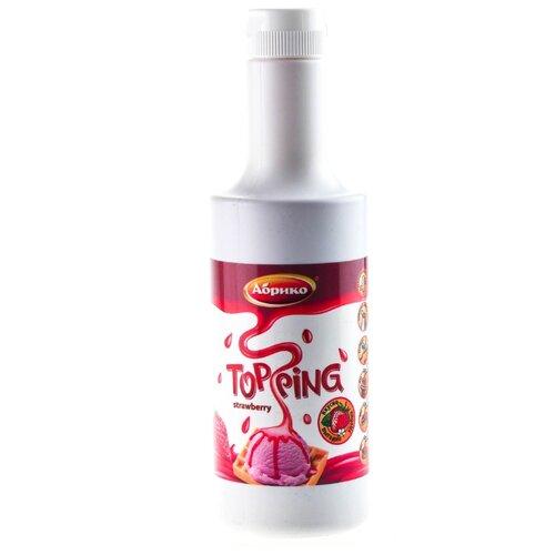 Топпинг Абрико Клубника топпинг dolce rosa ваниль