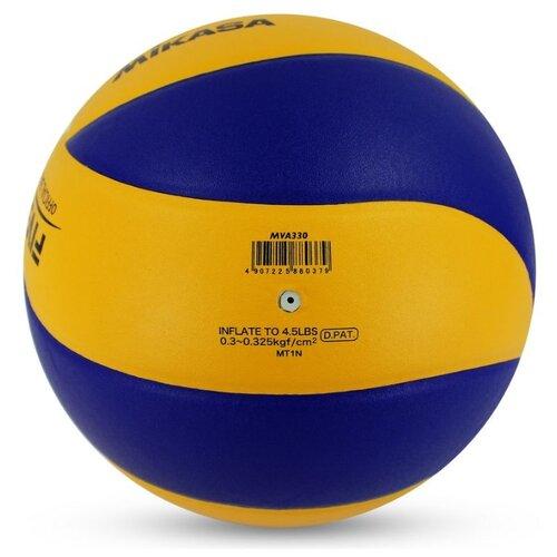 Волейбольный мяч Mikasa MVA330 мяч волейбольный mikasa mva330 р 5