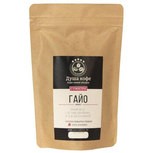 Кофе в зернах Душа Кофе Суматра