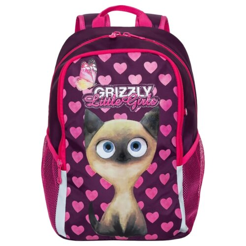 Школьный рюкзак Grizzly school bags grizzly 10521132 schoolbag backpack orthopedic bag for boy and girl animals flowers