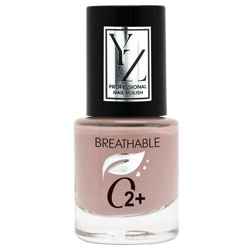 Лак Yllozure Breathable O2+ 7 мл лак для ногтей yllozure yllozure yl001lwds026