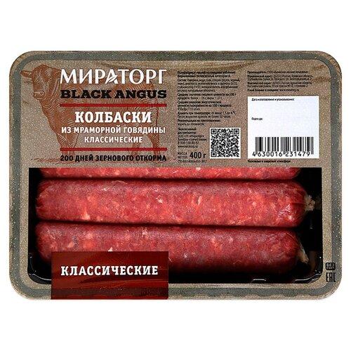 Мираторг Колбаски из мраморной