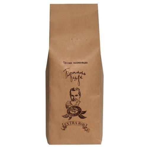 Кофе в зернах Брилль cafe Extra