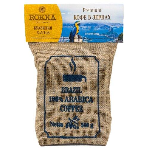 Кофе в зернах Rokka Бразилия
