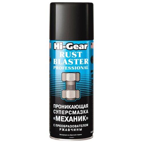 Автомобильная смазка Hi Gear
