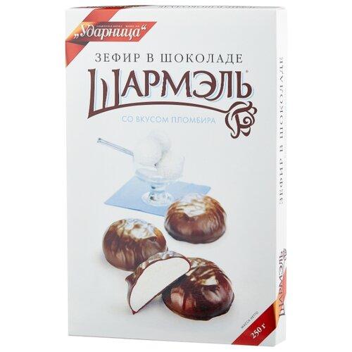 Зефир Шармэль в шоколаде со
