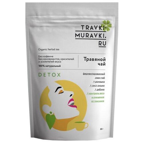 Чай травяной Травки-муравки Detox