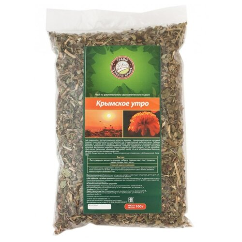 Чай травяной Травы горного