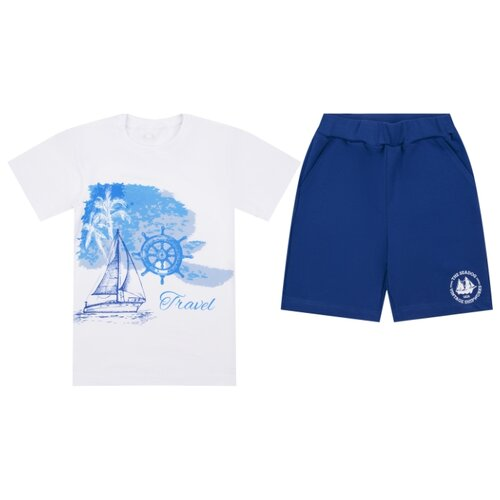Комплект одежды Leader Kids leader mebelvia