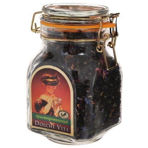 Чай черный Dolche Vita