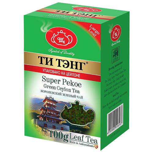 Чай зеленый Ти Тэнг Super PEKOE