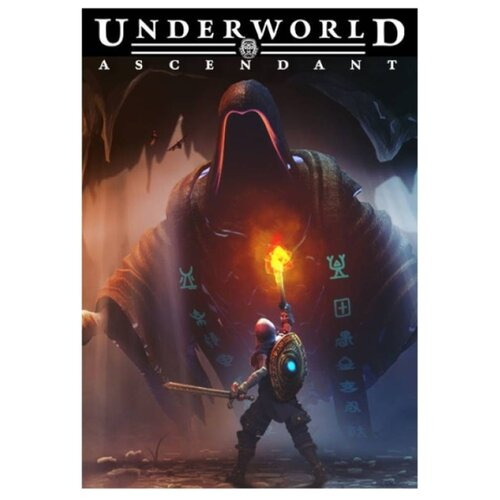 Underworld Ascendant underworld underworld a hundred days off