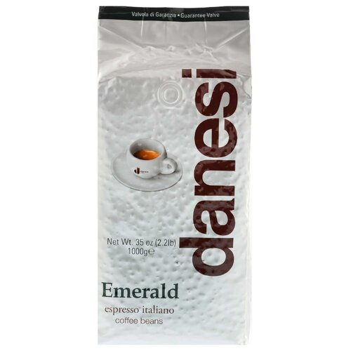 Кофе в зернах Danesi Emerald