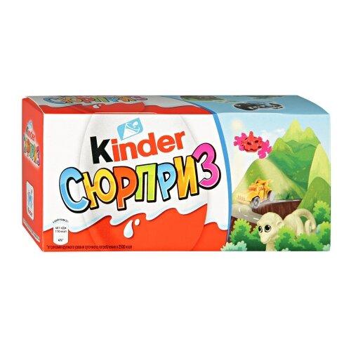 Шоколадное яйцо Kinder серия pop songs fur kinder 5 cd