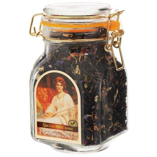 Чай Dolche Vita Цветок 1001 ночи