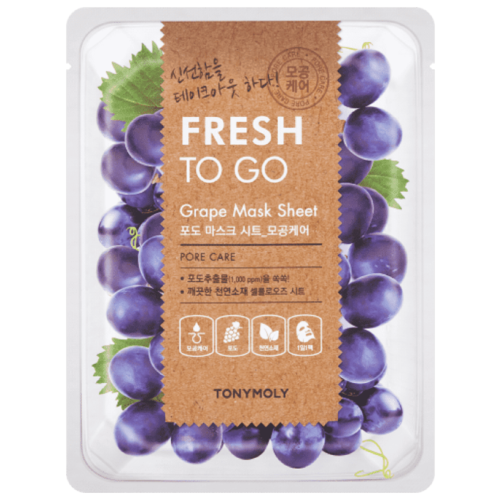 TONY MOLY Fresh To Go Grape сумка tony perotti tony perotti mp002xm23sdb