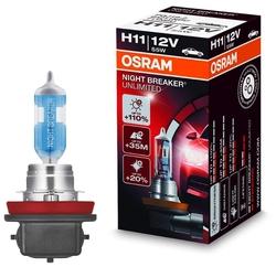 Лампа автомобильная галогенная Osram NIGHT BREAKER UNLIMITED H11 64211NBU-HCB 12V 55W 2 шт.