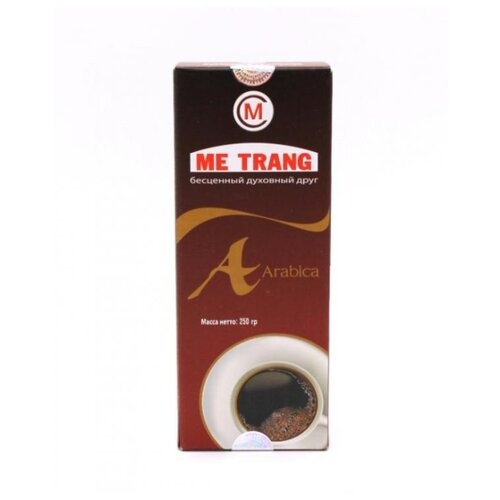 Кофе молотый Me Trang Arabica фото