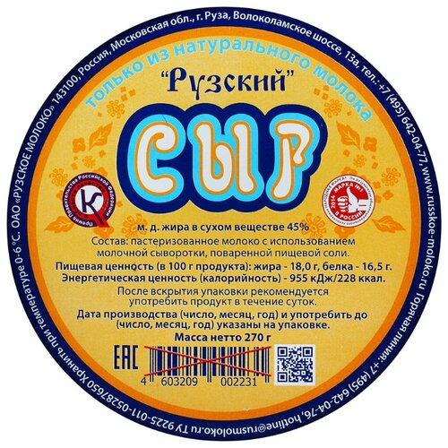 Сыр Рузское Молоко мягкий 45% дар гор сыр мягкий адыгейский 45% 300 г