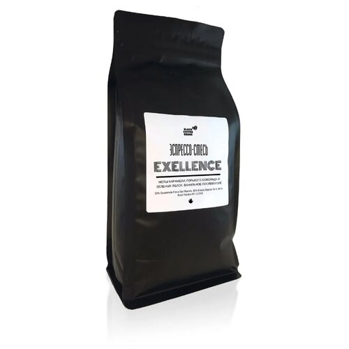 Кофе в зернах Black Coffee