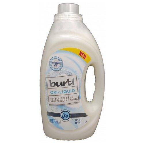 Жидкость для стирки Burti Oxi
