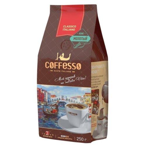 Кофе молотый Coffesso Classico фото