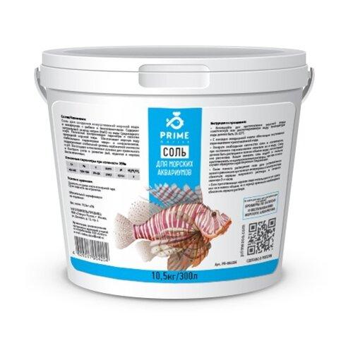 Prime для морских аквариумов