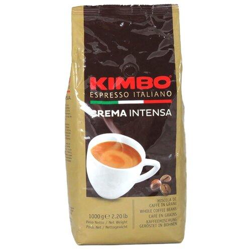 Кофе в зернах Kimbo Espresso