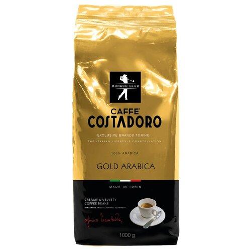 Кофе в зернах Costadoro Gold