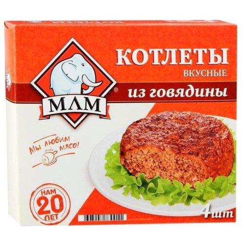 МЛМ Котлеты из говядины Вкусные фото