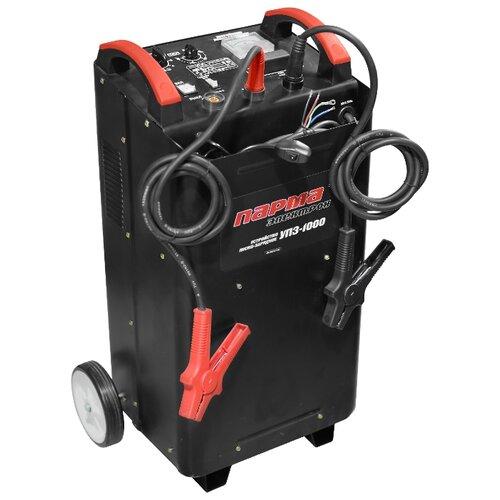 Пуско-зарядное устройство Парма зарядное
