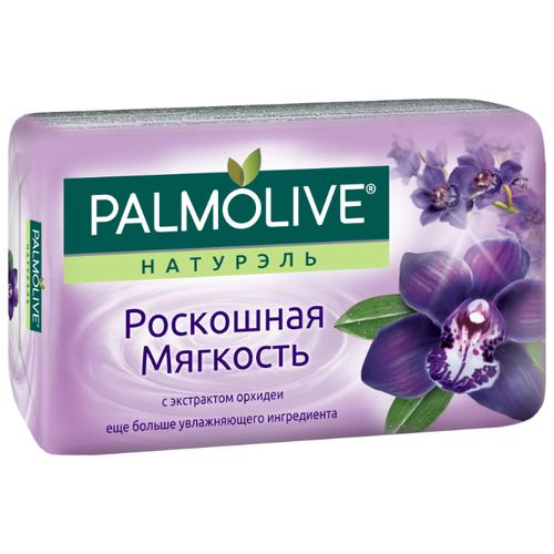 Мыло кусковое Palmolive palmolive