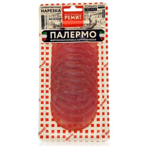 Ремит Колбаса Палермо ремит колбаса испанская мраморная нарезка 100 г