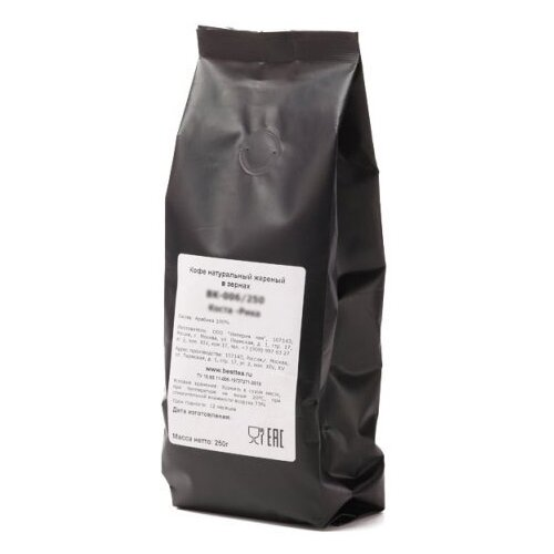 Кофе в зернах Империя Чая