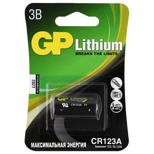 Фото - Батарейка GP Lithium CR123A батарейка rexant cr123a