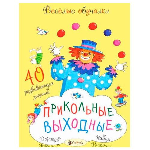 Романова Т. Петрова М. петрова морская м голос вселенной