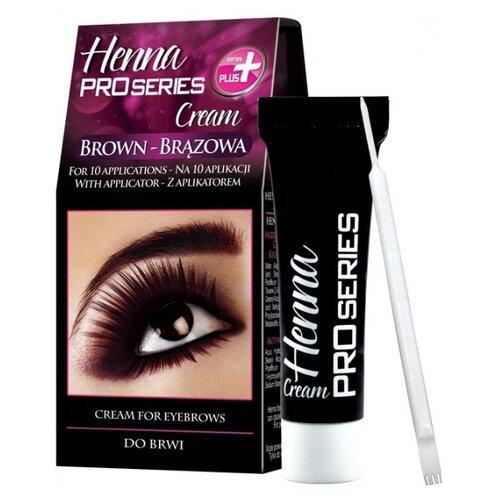 Verona Products Professional verona products professional ingrid cosmetics губная помада тон 312 цвет бордовый 4 г