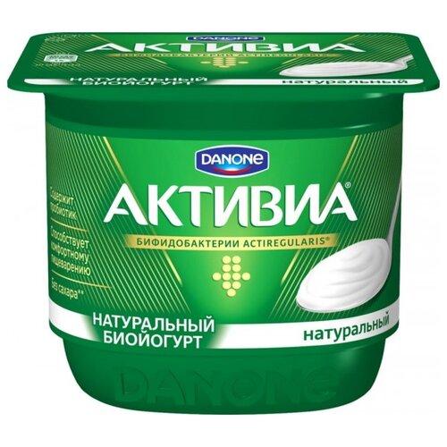 Йогурт Активиа натуральный 3.5%