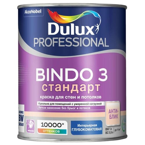 Краска Dulux Bindo 3 матовая грунт bindo base dulux водно дисперсионный 10 л