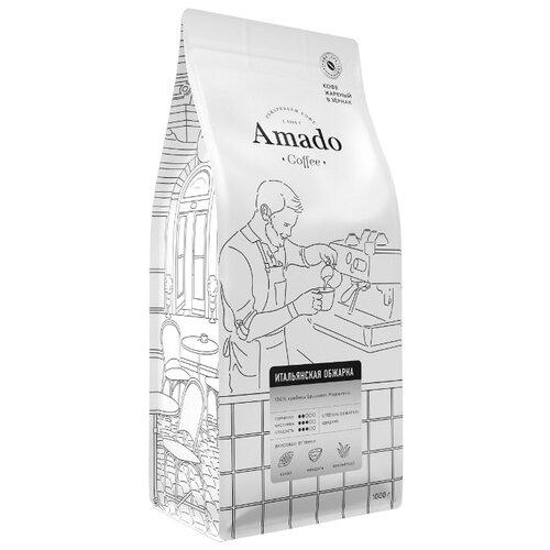 Кофе в зернах Amado Смесь