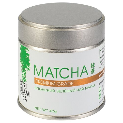 Чай зелёный Origami tea Matcha