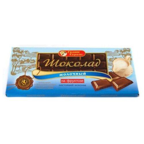 Шоколад Грант-Сервис молочный