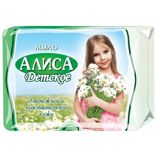 СВОБОДА Алиса мыло с экстрактом фото
