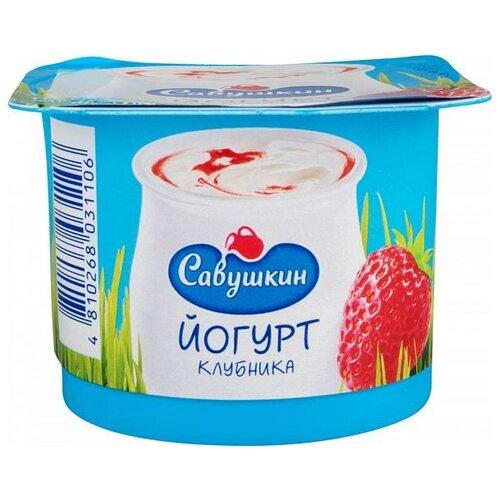 полезное утро продукт овсяный ферментированный клубника 120 г Йогурт Савушкин Клубника 2% 120 г