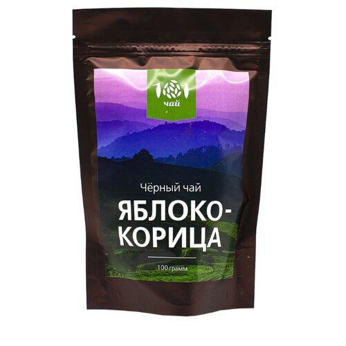 Чай черный 101 чай Яблоко-корица 150г фуцзянь lapsang souchong чай черный чай здоровье для похудения чай китайский черный чай
