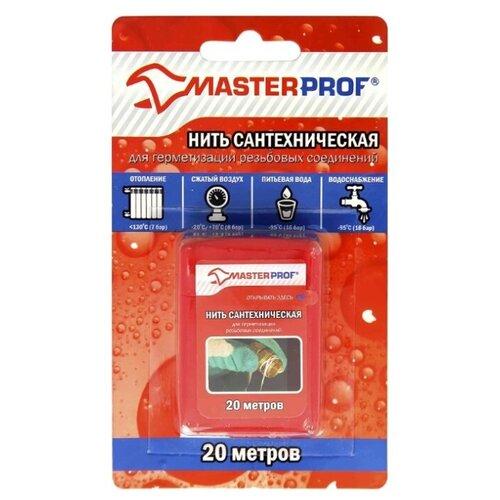 Нить Masterprof ИС.130219 прокладка masterprof ис 130392