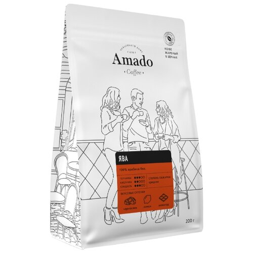 Кофе в зернах Amado Ява